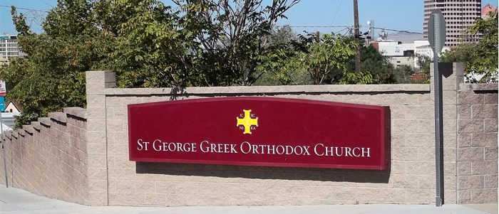 St. George Orthodox Church / Grecian Fest